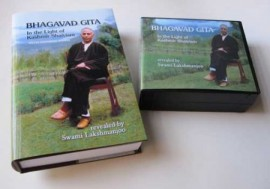 Bhagavad Gita, in the Light of Kashmir Shaivism - 27 DVD VIDEO SET