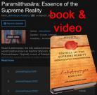 Essence of the Supreme Reality: Abhinavagupta's Paramarthasara - VIDEO STUDY SET